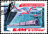Baikal-Amur Railroad Train Map — Stock Photo