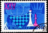 Championship Chess Match, Queen, Bishop — Stock Photo