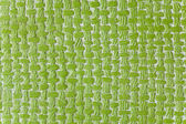 Celoobvodové plastové podložky se zdají být tkané. — Stock fotografie