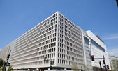 South Side Office Building for World Bank Headquarters, Washingt — Stock Photo