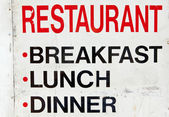 Old Grungy Dirty Metal Restaurant Sign, Breakfast, Lunch Dinner — Stock Photo
