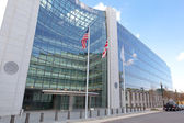 Securities Exchange Commission SEC Washington DC — Stock Photo