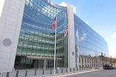 Securities Exchange Commission SEC Washington DC — Stock Photo