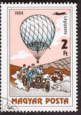 Hungarian Air Mail Balloon Postage Stamp Car Race — Stock Photo