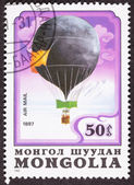 Mongolian Balloon Air Mail Postage Stamp Historic Flight Sweden — 图库照片