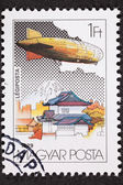 Hungarian Graf Zeppelin Air Mail Postage Stamp Japan Mount Fuji — Stock Photo