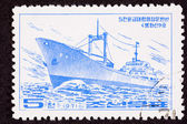 North Korean Stamp Sailing Freighter Ocean Bow Wave — Stock Photo