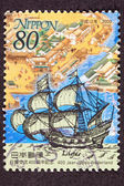 Canceled Japanese Postage Stamp Anniversary Dutch Sailing Ship L — Stock Photo