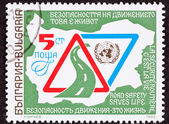 Bulgarian Road Safety Postage Stamp — Stock Photo