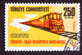 Stamp Regional Cooperation Turkey Iran Railroad — Stock Photo