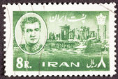 Stamp Shah Palace Persian Emperor Darius Persepolis — Stock Photo