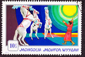 Canceled Mongolian Postage Stamp Standing Rearing Horses Perform — Stock Photo