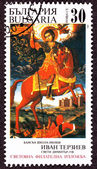 Canceled Bulgarian Postage Stamp Saint Demetrius Horseback Spear — Stock Photo