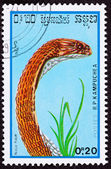 Canceled Cambodian Postage Stamp Copper Colored Egyptian Cobra N — Stock Photo