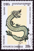 Canceled Cambodian Postage Chinese Year of the Dragon 2000 Serie — Stock Photo