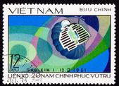 Sowjetische briefmarke venus-raumsonde venera 1 — Stockfoto