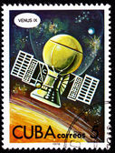 Cuban Postage Stamp Soviet Venera 9 Space Probe Planet Venus — Stock Photo