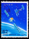 Japanese Postage Stamp Satellite Solar Panel Space Station Orbit — Stock Photo