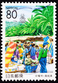 Japanese Postage Stamp, Market, Kochi Castle, Kochi- Prefecture — Stock Photo