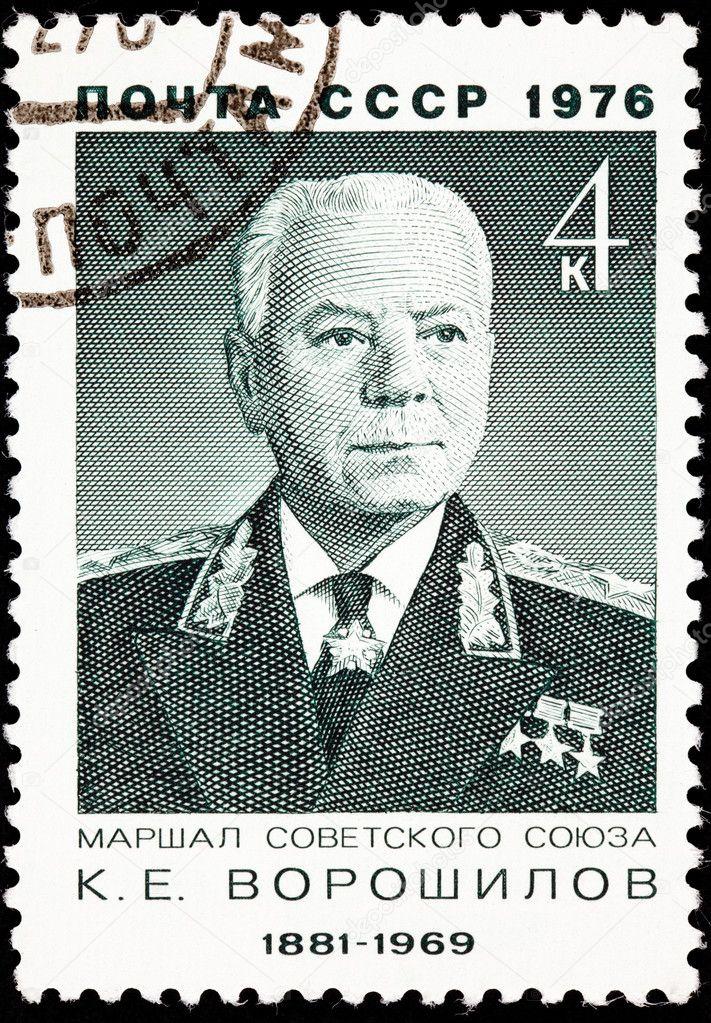 Soviet Russia Stamp Kliment Voroshilov Senior Military Leader ...