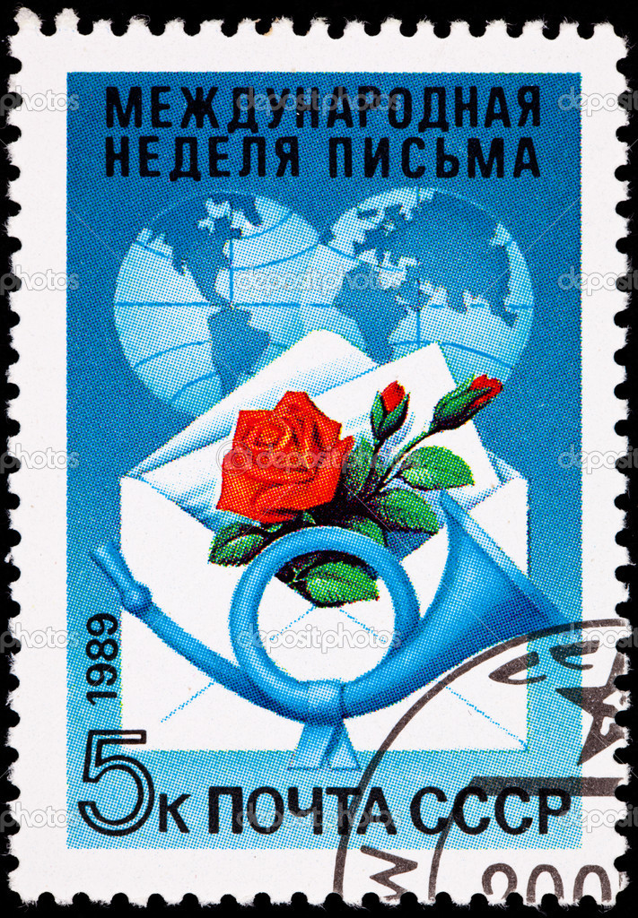 russia postage stamp international letter writing week rose stock photo 7894538
