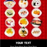 Japanese food menu — Stock Vector