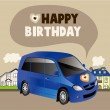 Car birthday card — Stock Vector