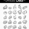 Hand draw cartoon cake icons set — Stock Vector #7863760