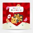 Monster birthday card - Stock Vector