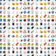 Royalty-Free Stock 矢量图片: Seamless web icons pattern. Vector illustration.