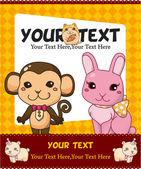 Cute animal card — Stock Vector