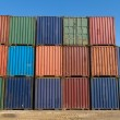 Stock Photo: Stack of containers for leasing