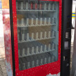 Stock Photo: Vending machine