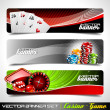 Stock Vector: Vector banner set on a Casino theme.