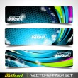 Three abstract vector banner background — Stock Vector #7939667