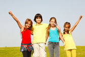 Cheerful group of children — Stock Photo