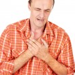 Problem with breathing - Stock Photo
