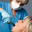 Tooth extraction - Stock Photo