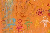 Friendly on-wall graffity — Stock Photo