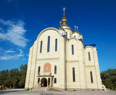 Largest ukrainian church — Stock Photo