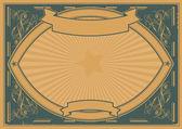 Grunge Horizontal Poster Background — Stock Vector