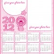 Little girl calendar 2012 — Stock Vector