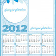 Little boy calendar 2012 — Stock Vector