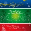 Christmas banners in three colours and style — Stock Vector