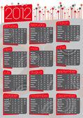 Ročníku kalendáře 2012 v angličtině — Stock vektor