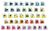 Media icons on glossy buttons — Stock Vector
