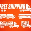 Shipping icons — Stock Vector