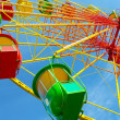Colorful ferris wheel — Stock Photo