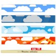 Royalty-Free Stock Vector Image: Set of different colorful headers