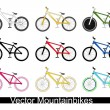 Mountain bikes set — Stock Vector